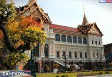 Бангкок (Таиланд) - Орел и Решка 1 сезон