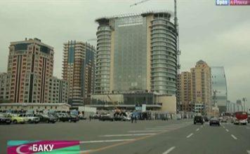 Орел и Решка - Баку (Азербайджан)