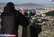 Орле и Решка 1 сезон - Сан-Франциско (США)