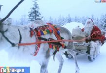 Орел и Решка 2 сезон - Лапландия (Финляндия)