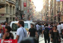2 сезон Орла и Решки - Стамбул (Турция)