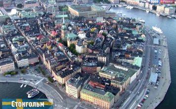 Орел и Решка - 2 сезон Стокгольм (Швеция)