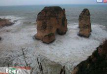 Бейрут (Ливан) - 3 сезон Орла и Решки