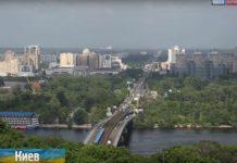 Киев ч.2 (Украина) - Орел и Решка