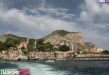Орел и Решка 4 сезон - Палермо (Сицилия)