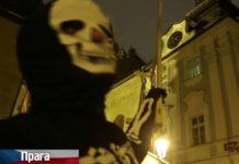 5 сезон Орла и Решки - Прага (Чехия)