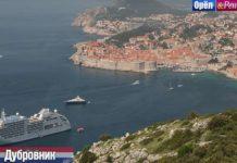 6 сезон Орла и Решки - Дубровник (Хорватия)