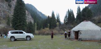 Бишкек (Кыргызстан) - Орел и Решка