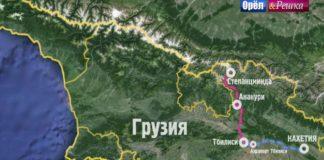 Назад в СССР - Орел и Решка - Грузия