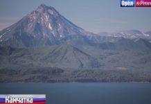 Орел и Решка: Назад в СССР - Камчатка