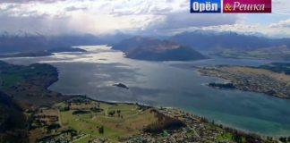 Орел и Решка - Окленд (Новая Зеландия)