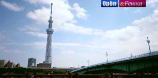 8 сезон Орла и Решки - Токио (Япония)
