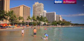 Гонолулу (Гавайи) - Орел и Решка 8 сезон