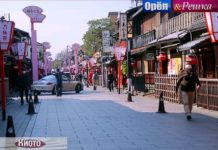 Орел и Решка: На краю света - Киото (Япония)