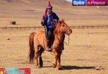 Орел и Решка 8 сезон - Улан-Батор (Монголия)