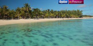 Орел и Решка: На краю света- Маврикий