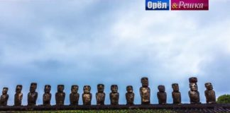 Орел и Решка 8 сезон - Остров Пасхи (Чили)