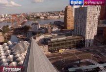 Орел и Решка 9 сезон - Роттердам (Нидерланды)