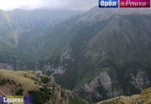 Сараево (Босния и Герцеговина) - Орел и Решка - На краю света