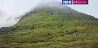 9 сезон Орел и Решка - Неизведанная Еропа - Фарерские острова