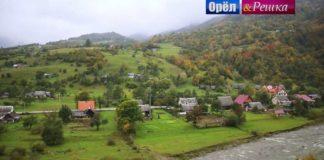 Орел и Решка: Неизведанная Европа - Карпаты (Украина)