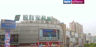 Орел и Решка - Юбилейный сезон - Гуанчжоу (Китай)