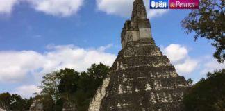 Орел и Решка 10 сезон - Гватемала