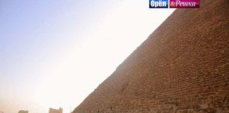 Орел и Решка: Юбилейный сезон - Каир (Египет)