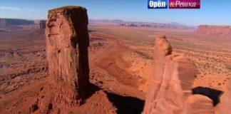 Орел и Решка 10 сезон - Аризона (США)