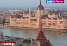 10 сезон Орла и Решки - Будапешт (Венгрия)