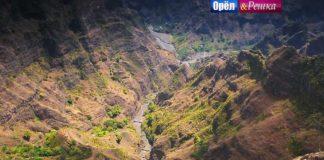 Орел и Решка - Кабо-Верде (Африка)