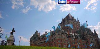 Орел и Решка - Квебек (Канада)