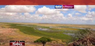 Орел и Решка - Момбаса смотреть онлайн