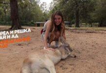 Орел и Решка: Рай и Ад - Квинсленд (Австралия)
