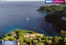 13 сезон Орла и Решки: Рай и Ад - остров Корфу (Греция)