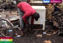 13 сезон Орла и Решки: Рай и Ад - Аккра (Гана)