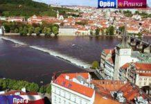 Орел и Решка: Перезагрузка - Прага (Чехия)