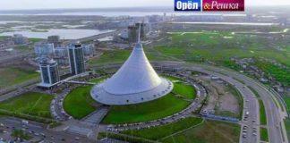 Орел и Решка: Перезагрузка - Астана