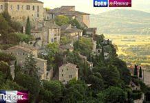 15 сезон Орла и Решки - Прованс (Франция)