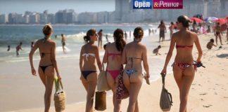 Орел и Решка: Рай и Ад 2 - Форталеза (Бразилия)
