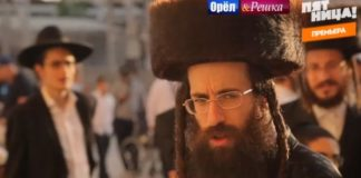 Орел и Решка: Перезагрузка - Израиль
