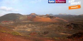 Орел и Решка: Перезагрузка - Канарские острова