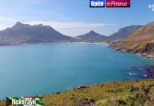 14 сезон Орел и Решка: Перезагрузка - Кейптаун