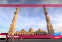 Орел и Решка: Морской сезон - Хургада / Египет 17 сезон 1 серия