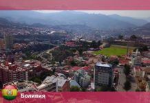 Орел и Решка: Перезагрузка Америка - Ла-Пас / Боливия