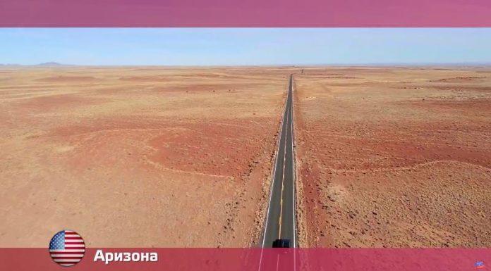 Орел и Решка: Америка - Аризона / США