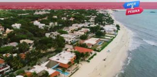 Орел и Решка: Морской сезон - Плайя-дель-Кармен / Мексика