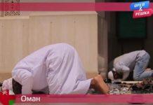 Орел и Решка: Морской сезон - Салала / Оман