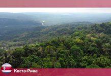 Орел и Решка: Америка - Коста-Рика
