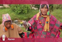 Орел и Решка: Америка - Куско / Перу